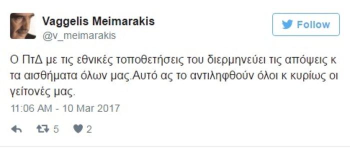 Το tweet του Μεϊμαράκη για τον Προκόπη Παυλόπουλο