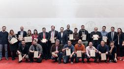 Ολοκληρώθηκαν τα 4th BeerBartender Awards - Δείτε τους νικητές