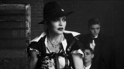 «Her-Story»: Η ταίνια της Μαντόνα για τις γυναίκες που αγωνίζονται