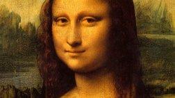 Λύθηκε επιτέλους το μυστήριο με τη Μόνα Λίζα και το χαμόγελο;