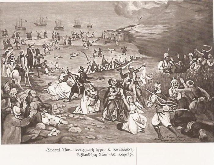 Η επανάσταση και η σφαγή της Χίου που συγκλόνισαν την Ευρώπη - εικόνα 3