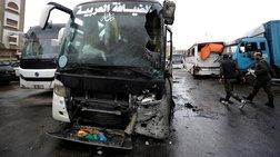 Τουλάχιστον 44 νεκροί από διπλή βομβιστική επίθεση στη Συρία