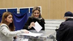 Νέο γκάλοπ της Οpinion poll: Double score για τη ΝΔ στην πρόθεση ψήφου