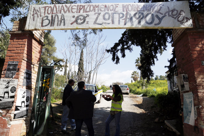 Επιχείρηση εκκένωσης δύο καταλήψεων σε Αχαρνών & Ζωγράφου [video] - εικόνα 2