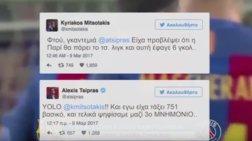 i-kne-trolareioi-alithinoi-dialogoi-tsipra-kuriakou-gia-to-mpartselona-pari