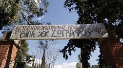 Εκκένωσαν δύο, αλλά παραμένουν ακόμη ...70 καταλήψεις στην Αθήνα