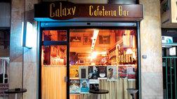 Aυτά είναι τα δυο κλασικά μπαρ της Αθήνας που είναι πάντα γεμάτα