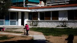 Reuters: Ενα στα τέσσερα παιδιά στην Ελλάδα ζουν στην φτώχεια