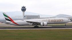Νέα καθημερινή πτήση προς Νέα Υόρκη μέσω Αθήνας από την Emirates