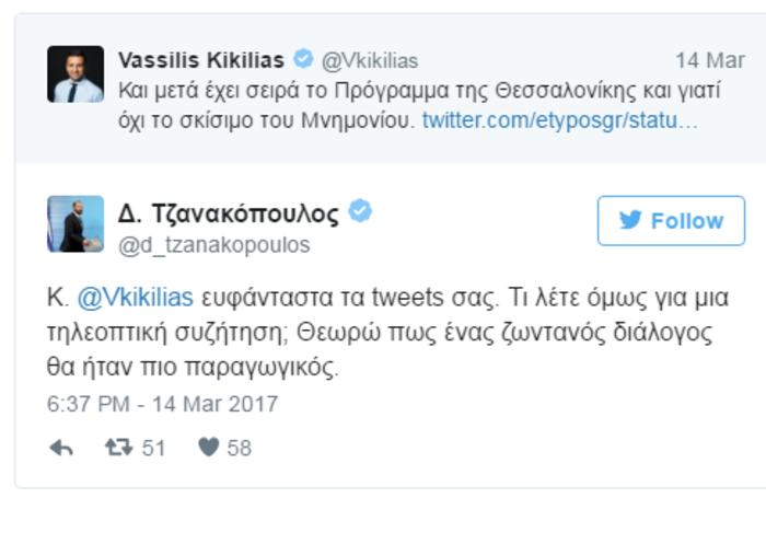 Από το Twitter στην TV η κόντρα Τζανακόπουλου - Κικίλια