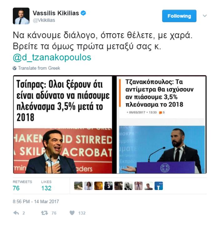 Από το Twitter στην TV η κόντρα Τζανακόπουλου - Κικίλια - εικόνα 2