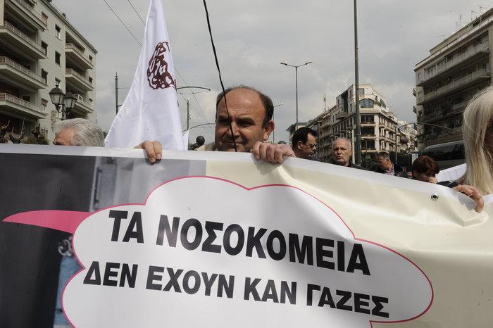 Ενταση στην πορεία διαμαρτυρίας των εργαζομένων στα νοσοκομεία