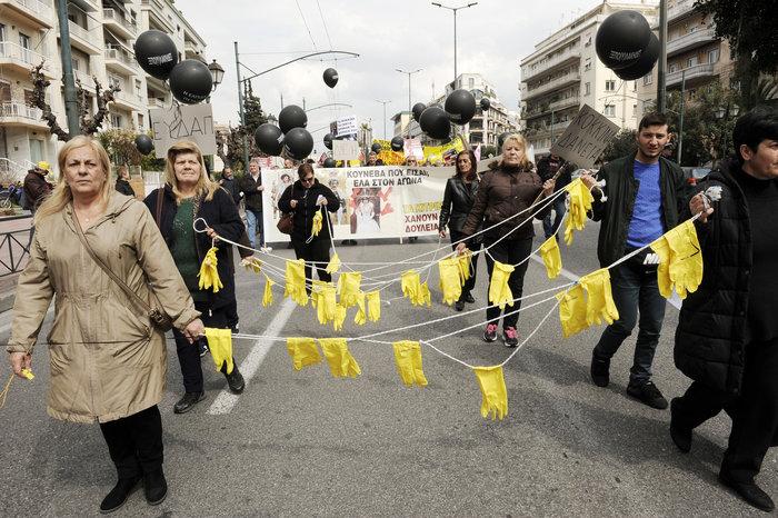 Ενταση στην πορεία διαμαρτυρίας των εργαζομένων στα νοσοκομεία - εικόνα 3