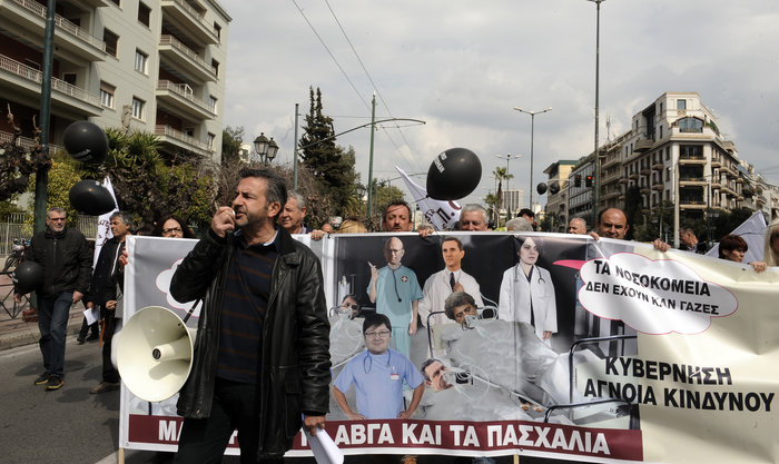 Ενταση στην πορεία διαμαρτυρίας των εργαζομένων στα νοσοκομεία - εικόνα 4