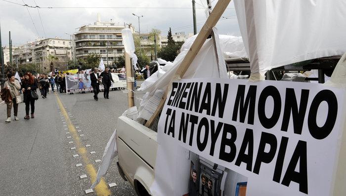 Ενταση στην πορεία διαμαρτυρίας των εργαζομένων στα νοσοκομεία - εικόνα 8