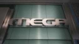 Δικαστική προστασία στο σήμα του Μega έναντι της Digea