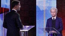 Νίκη «ανάσα» για την Ευρώπη ενάντια στο κύμα της ακροδεξιάς