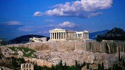 to-sxedio-nea-athina-sti-sunantisi-tsipra---kamini