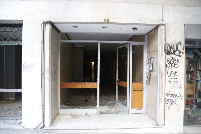 Η είσοδος του σπιτιού της Τσατάνη