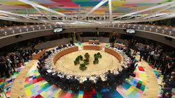 tilediaskepsi-tsakalwtou---thesmwn-enopsei-eurogroup