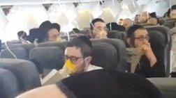 Έπεσαν οι μάσκες οξυγόνου στην πτήση και άρχισαν οι προσευχές