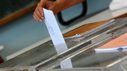 Δημοσκόπηση Pulse: Προβάδισμα 13% για τη ΝΔ έναντι του ΣΥΡΙΖΑ