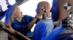Η Ford πατένταρε τον πρώτο αερόσακο προφυλακτήρα για πεζούς