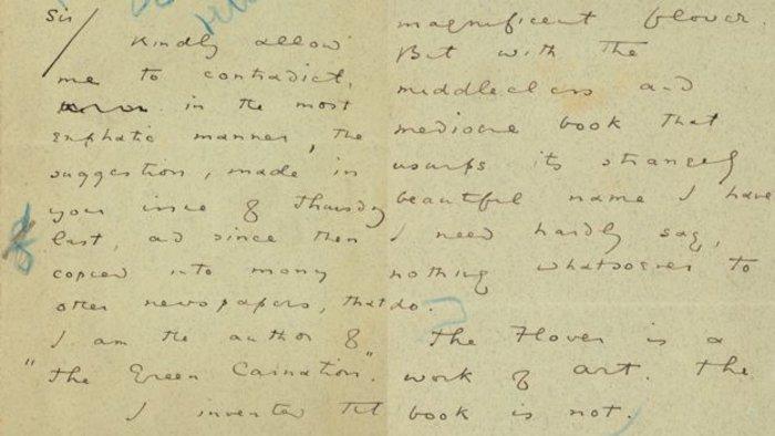 Η επιστολή του Οσκαρ Ουάιλντ προς την Pall Mall Gazette