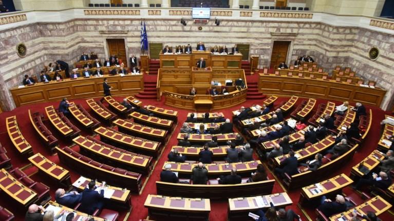 pur-omadon-apo-antipoliteusi-kata-tis-kubernisis-gia-to-eurogroup
