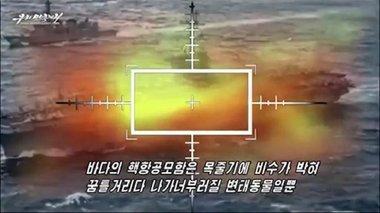 i-boreia-korea-katastrefei-aeroplanoforo-twn-ipa