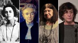 Παγκόσμια ημέρα ποίησης: Τέσσερις σπουδαίες Ελληνίδες ποιήτριες