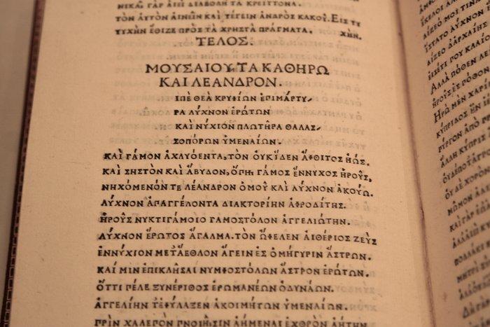 Μια έκθεση με σπάνια βιβλία της ελληνικής τυπογραφίας - εικόνα 4