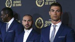 Νέα διάκριση για Ρονάλντο και Σάντος στην Πορτογαλία