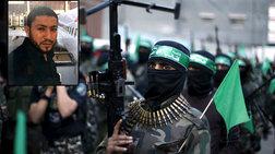 Κύκλωμα χρηματοδότησης τρομοκρατών από την Τουρκία εξάρθρωσε το Ισραήλ