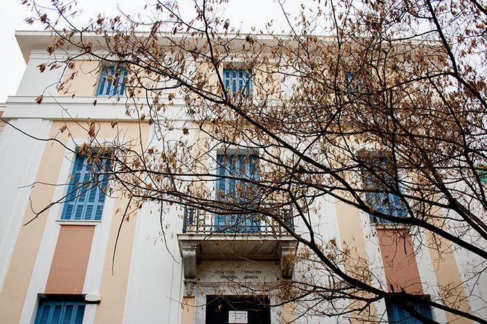 ΓΕΝΝΑΔΕΙΟ ΠΕΙΡΑΜΑΤΙΚΟ ΛΥΚΕΙΟΤο κτίριο του Πρώτου Πειραματικού «Γεννάδειου» Λυκείου, αποκαταστάθηκε το 2005 και μετατράπηκε από μια αρχοντική κατοικία σε ένα σχολικό χώρο με ιστορία.