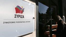 Με καθυστέρηση ο ΣΥΡΙΖΑ για Βατοπέδι, αδειάζει τον Παπαγγελόπουλο