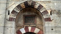 Τέμενος Βαγιαζήτ: Ένα από τα σημαντικότερα ισλαμικά μνημεία