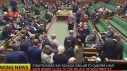 Λονδίνο: Η στιγμή που οι βουλευτές μαθαίνουν για την επίθεση