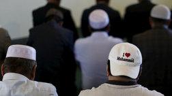 ΗΠΑ: Ο ένας στους τρεις μουσουλμάνους φοβάται για την ασφάλειά του