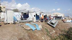 Η Ελλάδα «σνομπάρει» τα 512 εκατ. € για τους πρόσφυγες