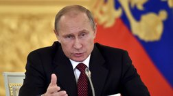 Πούτιν: Προτεραιότητα στο στρατηγικό πυρηνικό οπλοστάσιο
