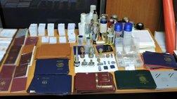 Δουλέμποροι και πλαστογράφοι διαβατηρίων στην Πλ.Εξαρχείων