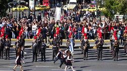Ολοκληρώθηκε η μαθητική παρέλαση στο κέντρο της Αθήνας