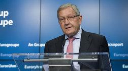 Εκπρόσωπος ESM για διαπραγματεύσεις: Υπήρξε κάποια πρόοδος