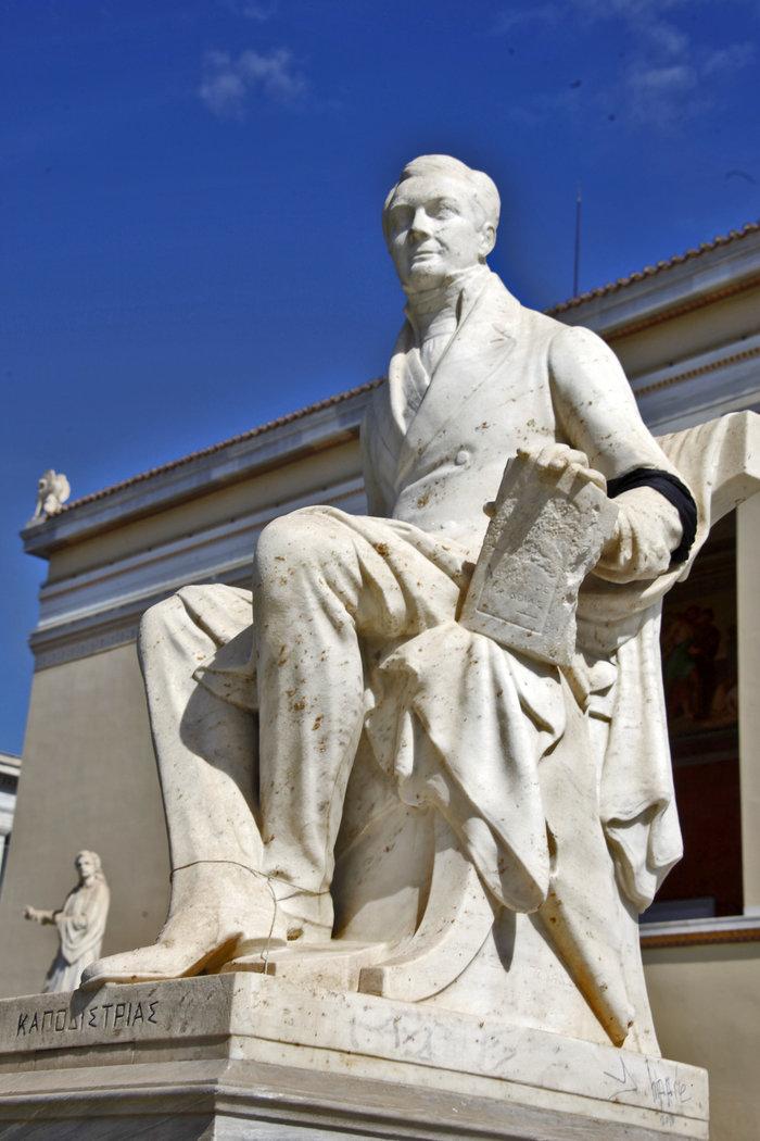 Αδαμάντιος Κοραής: Ο σημαντικός εκπρόσωπος του Ελληνικού Διαφωτισμού - εικόνα 4