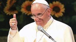 Η ομιλία του Πάπα Φραγκίσκου στους 27 ηγέτες της Ε.Ε.