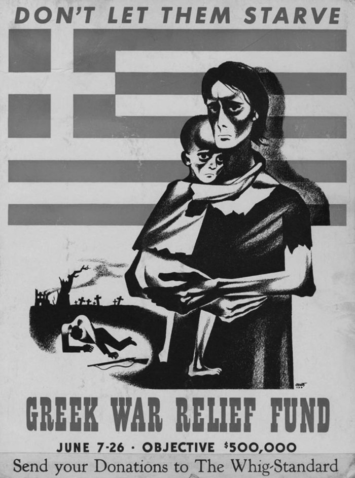 «Μην τους αφήνετε να λιμοκτονούν» (1941). Χιλιάδες αφίσες όπως αυτή φιλοτεχνήθηκαν από το Ταμείο Ελληνικής Πολεμικής Περίθαλψης και διανεμήθηκαν σε όλη την επικράτεια των ΗΠΑ. Στόχος τους ήταν να συγκεντρωθεί βοήθεια στην Αμερική για την Ελλάδα στη διάρκεια του μεγάλου λιμού. Έτσι, σε πρώτο πλάνο απεικονίζεται μια σκελετωμένη μάνα που κρατάει στην αγκαλιά της το εξουθενωμένο παιδί της. Στο φόντο η ελληνική σημαία, και από κάτω ένας πολεμιστής που πεθαίνει και ένα ερημωμένο τοπίο.GallantGraphics, με την επιφύλαξη κάθε δικαιώματος.