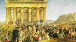 Πότε καθιερώθηκε ο εορτασμός της 25ης Μαρτίου ως εθνικής επετείου