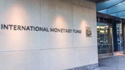 Έκθεση του ΔΝΤ «δείχνει» νέα καθυστέρηση για την Ελλάδα
