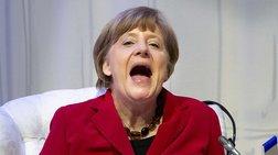 Γιατί η Μέρκελ έσκασε στα γέλια στη Σύνοδο της Ρώμης;